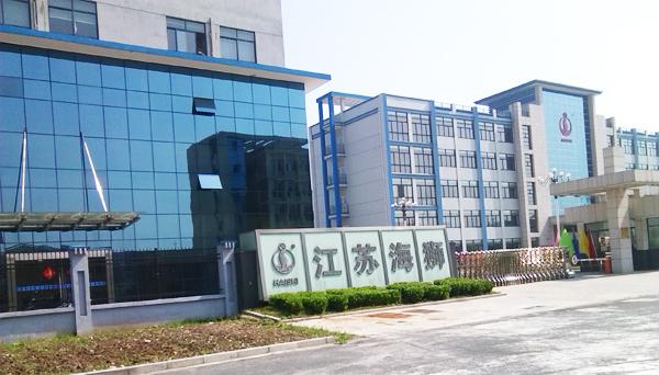 江苏海狮logo